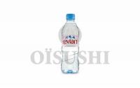 B1/ - Evian