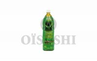 B11 - Thé vert japonais glacé