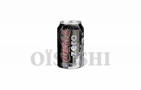 B2Z -  Coca Zéro